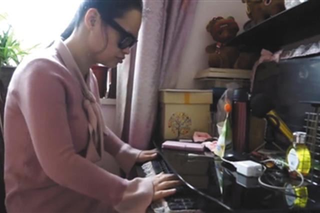 盲人参加教师资格考试:希望能获得同等公平机会