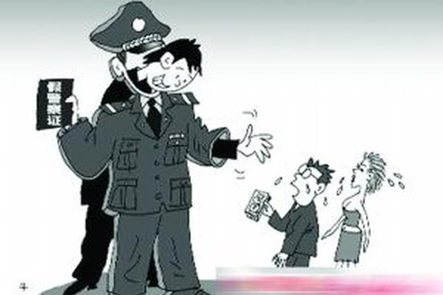 假警官招摇撞骗 被查出边缘型人格障碍获刑8个月
