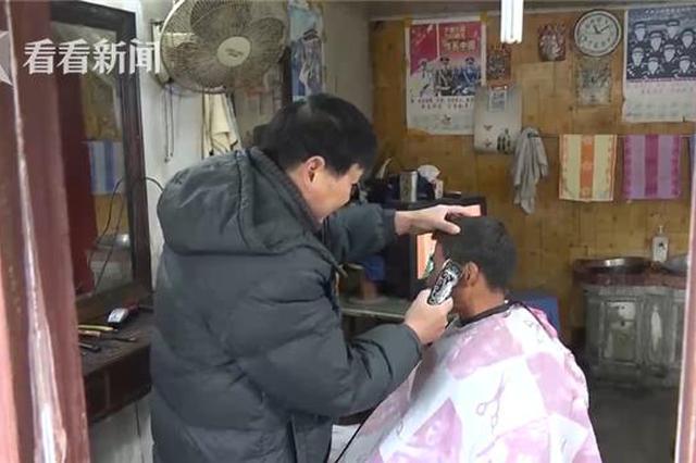 """理发师46年救起12个落水小孩被评""""浙江好人"""""""