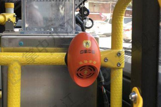 九江公交车惊现神器 每辆公交车有5个你发现了吗?
