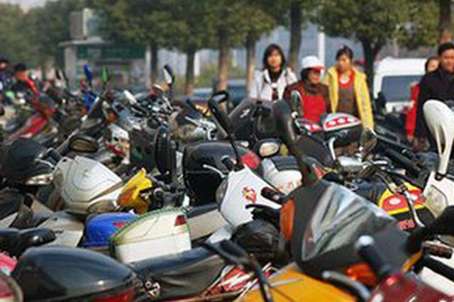 南昌开展电动车市场整治行动 消除安全隐患