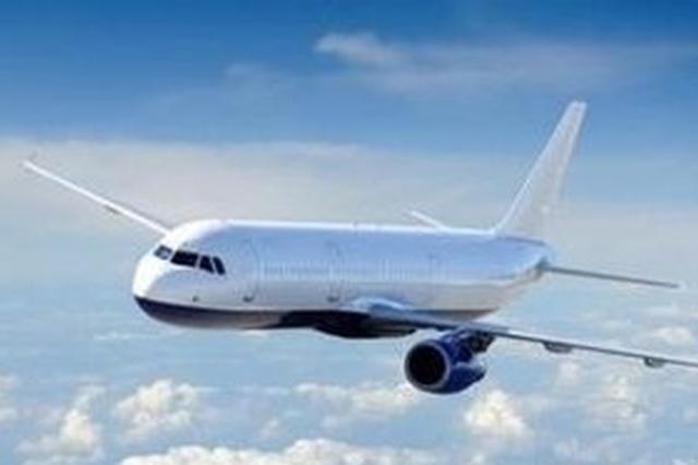 5月3日起南昌新增飞济南珠海航班