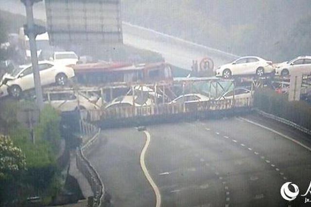 江西:大广高速发生三车相撞事故 造成4人死亡