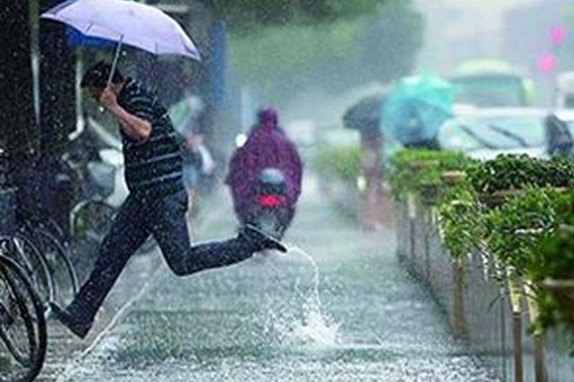 """周日要""""泡汤"""" 又一场暴雨将侵袭江西"""