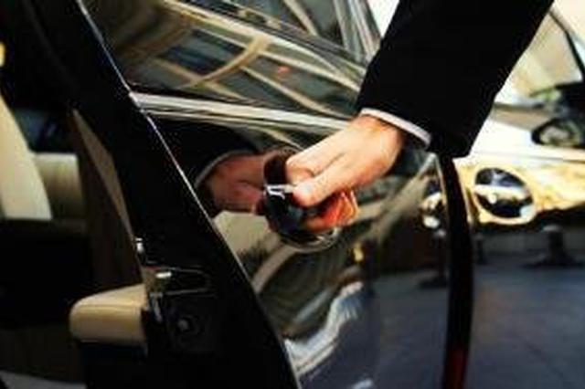 专车司机遭违法辞退获赔偿 宣判后公司称要上诉