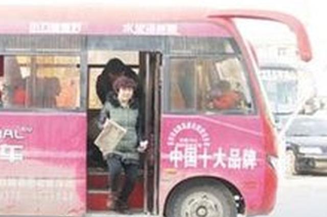 江西:省、市际客运班线将全面实行实名制管理