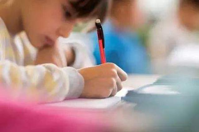 南昌市中小学今年计划招生198900人 比去年增加3070人
