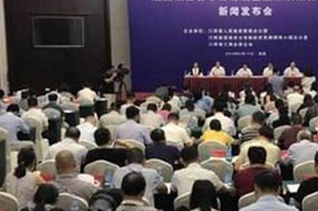 优化营商环境 江西成立非公企业维权服务中心