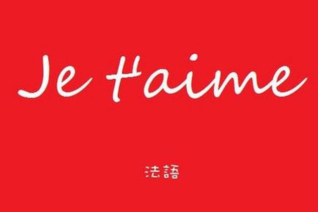 今年秋季起江西省普通高中实行课程新标准