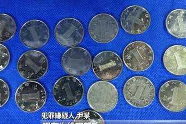 男子入室盗窃 三家偷了20枚硬币:这行没法再干了