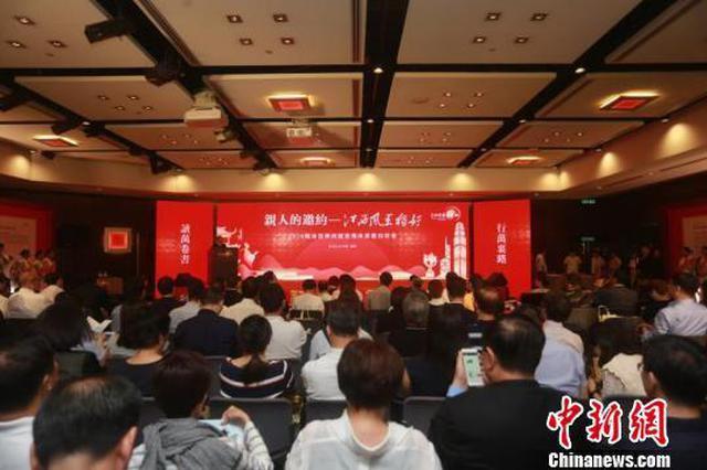 江西聘4名香港青少年担任游学旅游推广小使者