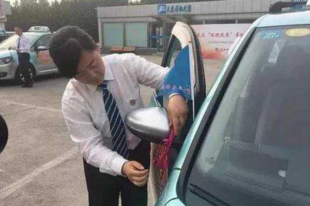为保护女乘客 出租车用了一招被市民大力夸赞