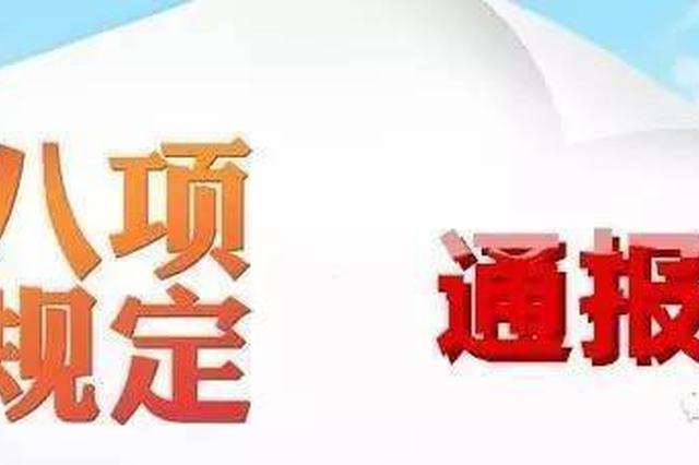 江西余江一党员违反换届纪律:用香烟换选票