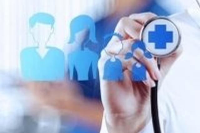 国家定向免费医学生今年在赣招110人 只招农村生源