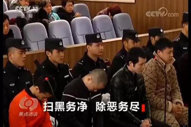 江西又一个黑社会集团栽了 成员一审最高获死刑