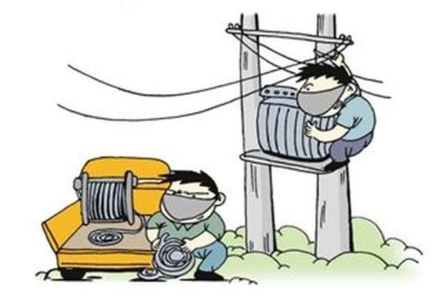 男子偷铁路电缆当废品卖625元 一列车人晚点69分