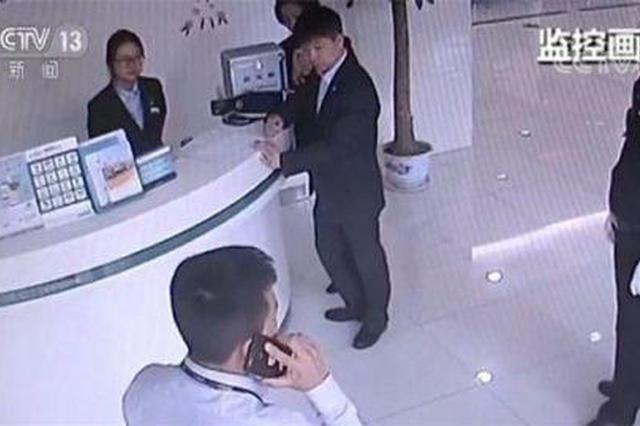 """新诈骗术来袭!""""ATM自动吞卡""""是骗子行骗的手段"""