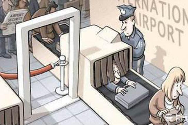 女子机场带刀具又辱骂安检人员 登机资格被取消