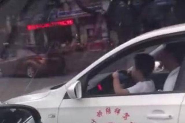 网传儿童坐大人怀里开教练车视频 涉事驾校:在处理