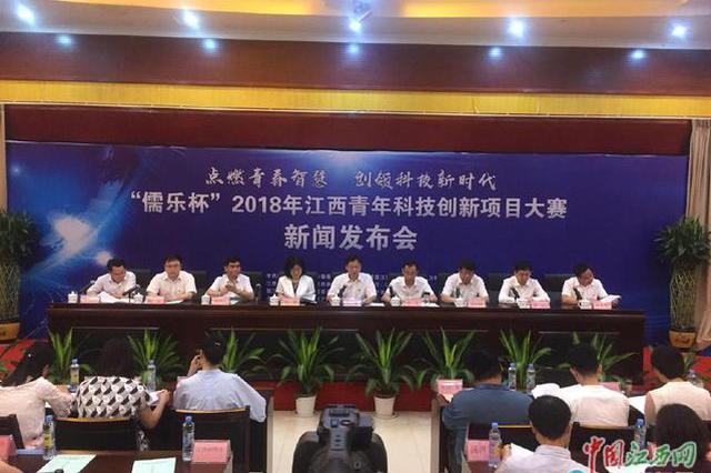 江西青年科技创新项目大赛开始报名 奖金200万
