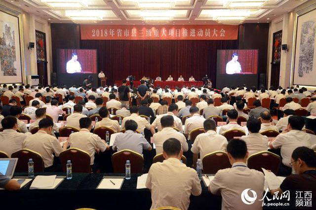 江西三级联动推动开工1315个亿元以上重大项目