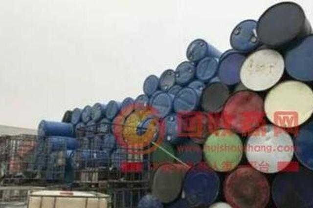 跨境倾倒有毒物质2万余吨 2单位和9人被公诉