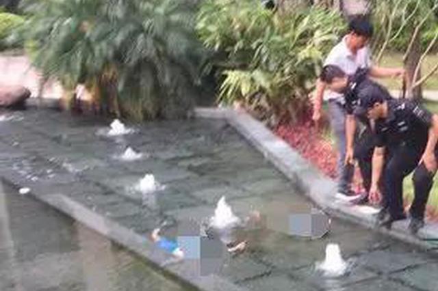 三姐弟小区水池边玩耍身亡 疑似因触电导致