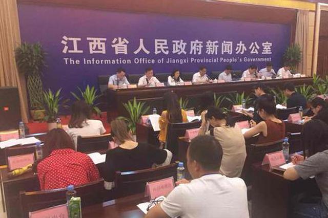 江西取消调整30个省直部门共182项证明事项