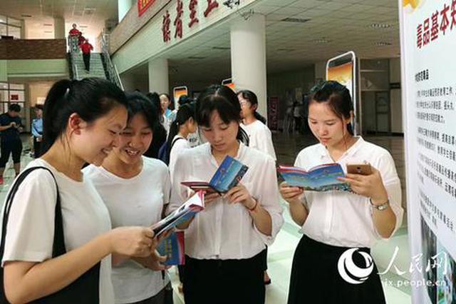 远离毒品 抵制毒品 江西省举办禁毒知识进校园活动