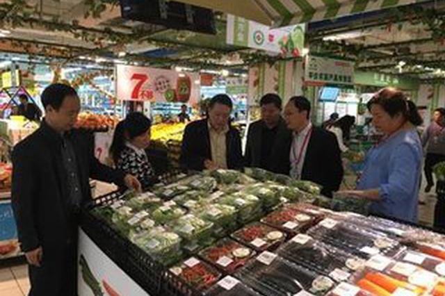 明升首次创建放心肉菜示范超市 在这儿买菜更放心