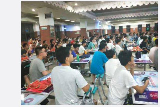 别人家的大学:这些学校开放教室餐厅给学生看球
