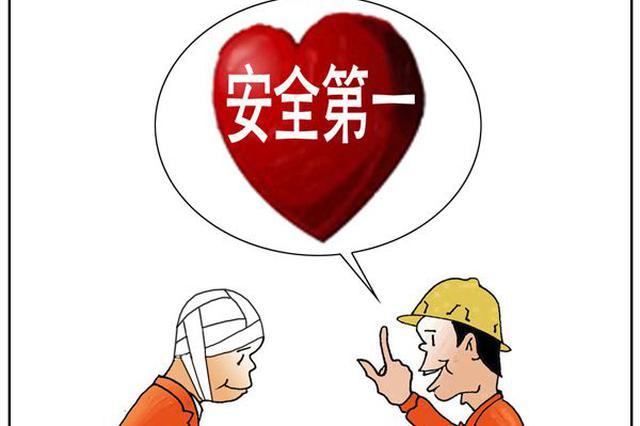 """江西省""""安全生产月""""宣传咨询日活动启动"""