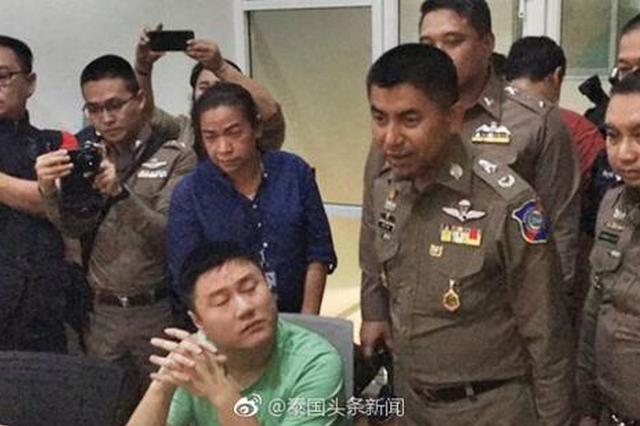 4名中国男子在泰涉网络赌球被抓 涉案金额约1亿元