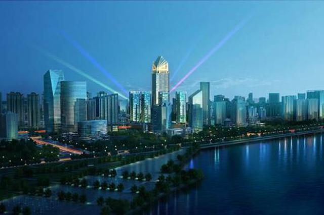 南昌新认定一批现代服务业集聚区和龙头企业