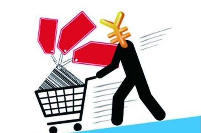 消费市场活跃 5个月明升人花掉2806亿