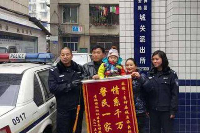 高速路惊现三岁幼童 警民携手帮其找到家人