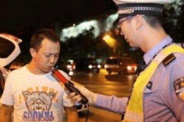 男子滴酒未沾被认定酒驾 交警的说法让他崩溃