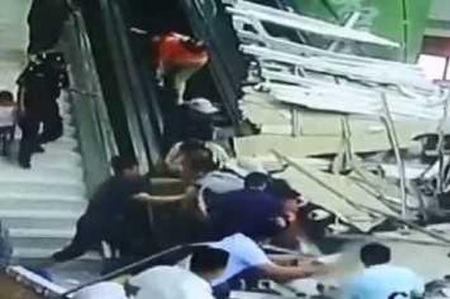 电扶梯秒落天花板砸伤9人 5名壮汉合力抬软腿老妇