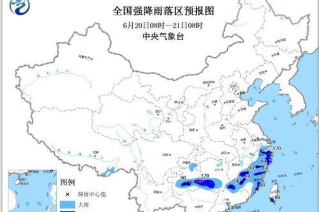 暴雨蓝色预警继续发布 江西、浙江等地有大到暴雨