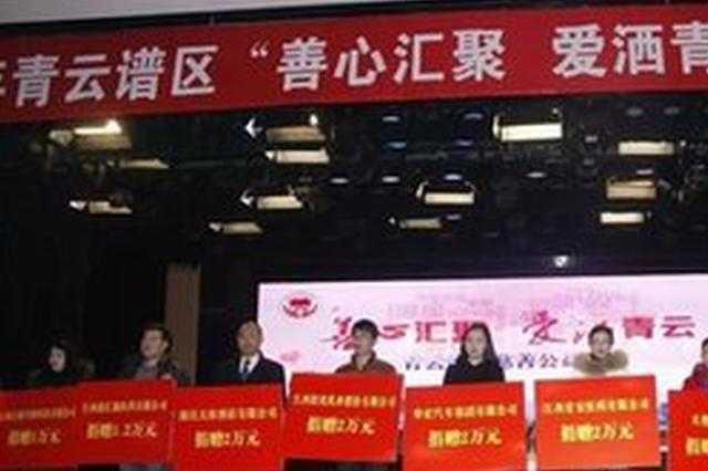 南昌市青云谱区:引入社会力量 提升服务质量
