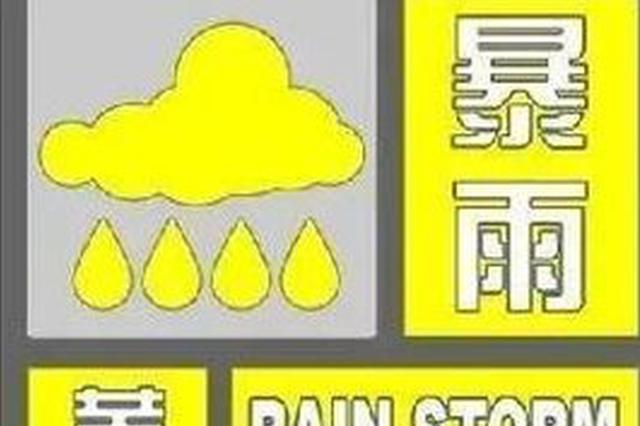 未来三天江西仍有大到暴雨 25日雨水停歇迎高温