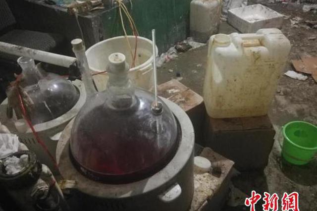 警方捣毁一制毒工厂 缴获冰毒29000余克