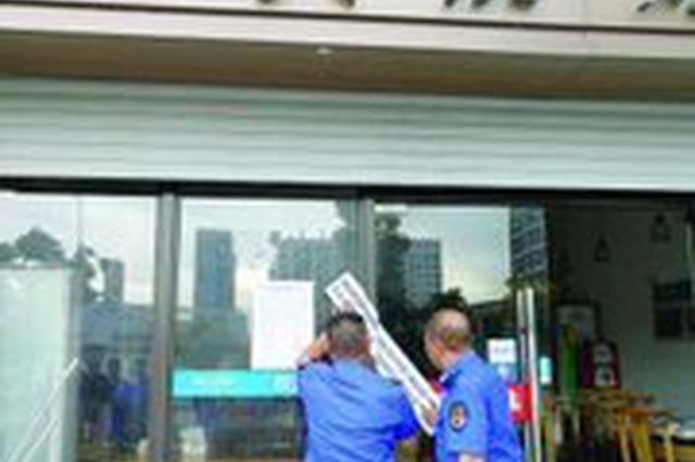 南昌市高新区5家油烟扰民烧烤店被查封