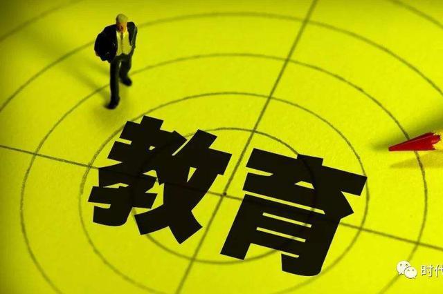江西省全面保障教育投入持续增加
