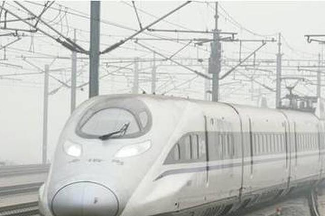 江西景德镇有了始发广州、上海往返的列车
