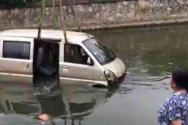 面包车掉进河塘中 老太用晾衣杆救出车内两人