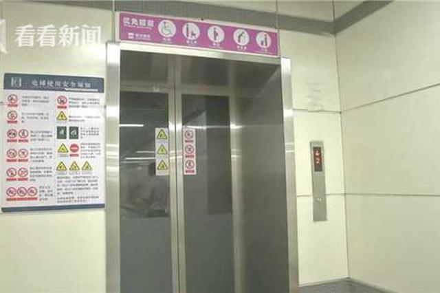 地铁站电梯突发故障 原因竟是熊孩子故意搞破坏