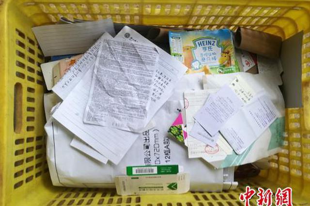 """江西赣州""""网红""""农民十五年坚持垃圾分类"""