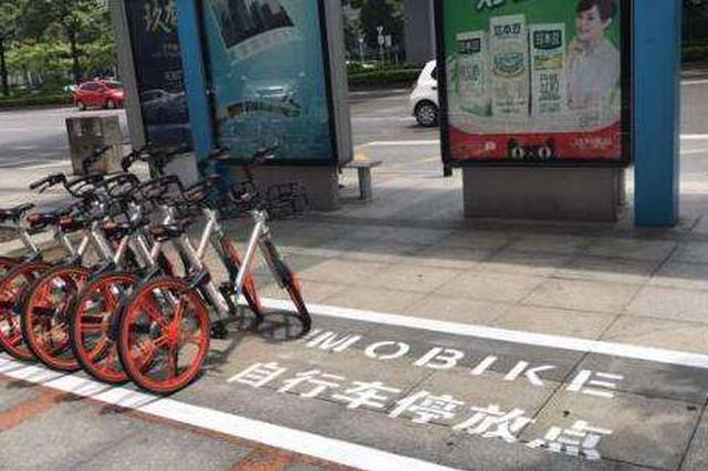 南昌:环卫工人将参与共享单车停放管理