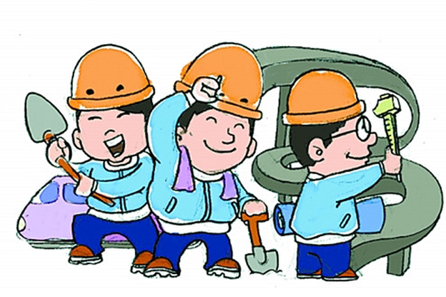 总投资1981亿 南昌131个重大产业项目集中开工
